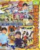 2009-02-004.jpg