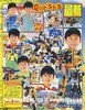 2010-08-018.jpg