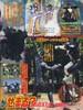 2010-09-003.jpg