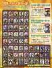 2010-12-036.jpg