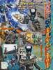 2011-01-013.jpg
