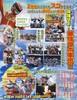 2011-01-030.jpg