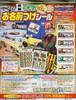 2011-01-031.jpg