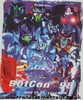 Botcon98back2.jpg