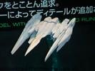 bandai-hobby-show-2008-064.jpg