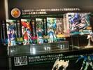 bandai-hobby-show-2008-066.jpg