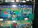 bandai-hobby-show-2008-073.jpg