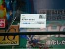 bandai-hobby-show-2008-077.jpg