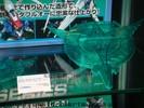 bandai-hobby-show-2008-078.jpg
