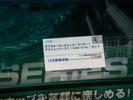bandai-hobby-show-2008-079.jpg