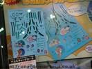bandai-hobby-show-2008-091.jpg