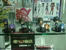 bandai-hobby-show-2008-156.jpg
