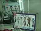 bandai-hobby-show-2008-157.jpg