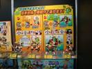 bandai-hobby-show-2008-186.jpg