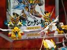 bandai-hobby-show-2008-194.jpg