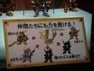 bandai-hobby-show-2008-200.jpg