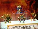 bandai-hobby-show-2008-201.jpg