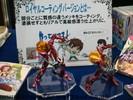 bandai-hobby-show-2008-209.jpg