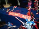 bandai-hobby-show-2008-239.jpg