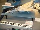 bandai-hobby-show-2008-390.jpg