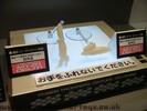 bandai-hobby-show-2008-396.jpg