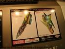 bandai-hobby-show-2008-397.jpg