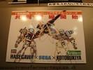 bandai-hobby-show-2008-398.jpg