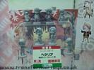 bandai-hobby-show-2008-439.jpg