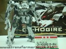 bandai-hobby-show-2008-477.jpg