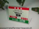 bandai-hobby-show-2008-500.jpg