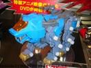 chara-hobby-2008-034.jpg