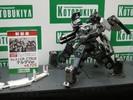 kotobukiya-konami-027.jpg