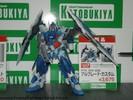 kotobukiya-konami-035.jpg