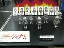 kotobukiya-konami-059.jpg