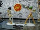 kotobukiya-konami-070.jpg