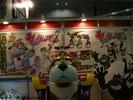 kotobukiya-konami-098.jpg