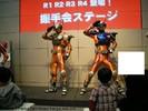 international-anime-fair-2008-156.jpg