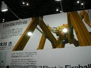 international-anime-fair-2008-167.jpg