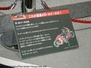 international-anime-fair-2008-178.jpg