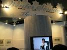 international-anime-fair-2008-189.jpg