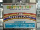 international-tokyo-toy-show-2007-001.jpg