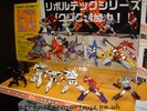 international-tokyo-toy-show-2007-013.jpg