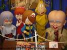 international-tokyo-toy-show-2007-033.jpg