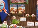 international-tokyo-toy-show-2007-036.jpg