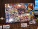 international-tokyo-toy-show-2007-037.jpg