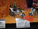 international-tokyo-toy-show-2007-049.jpg
