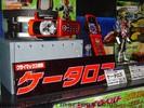 international-tokyo-toy-show-2007-055.jpg