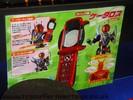 international-tokyo-toy-show-2007-057.jpg