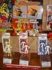 international-tokyo-toy-show-2007-083.jpg
