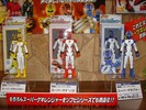 international-tokyo-toy-show-2007-084.jpg